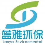 杭州蓝雅环保科技有限公司